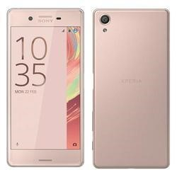 Sony Xperia X Rose Gold 5 Inch  32GB 4G Unlocked & SIM Free