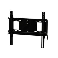 GRADE A1 - Peerless PFL650 Flat Wall Mount TV Bracket - Up to 58 Inch