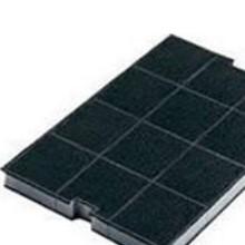 GRADE A1 - Zanussi Electrolux EFF62 Charcoal Filter
