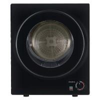 electriQ 2.5kg Freestanding Vented Tumble Dryer - Black