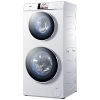 Haier HW120-B1558 12kg 1400rpm Freestanding DUO Drum  Washing Machine White