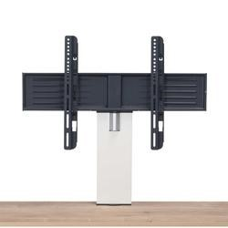 UKCF Cantilever TV Bracket Cream