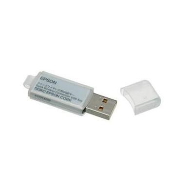 Quick Wireless Connect USB key