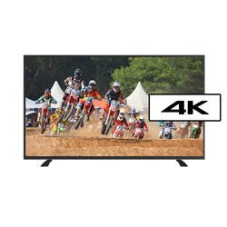 A1 Refurbished electriQ 55 Inch 4K Ultra HD LED TV with Freeview HD - eiq55UHDT2
