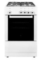 50cm Gas Cooker Single Ovens
